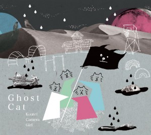 校庭カメラガール / Ghost Cat (Tapestok Records)
