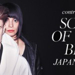 SCHOOL OF SEVEN BELLS JAPAN TOUR 2012