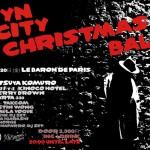 Synがプロデュースするクリスマス・パーティーにDustin Wongが出演