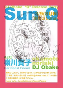 DJ Obake release party