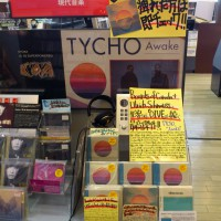 TOWER RECORDS Shinjuku 10F