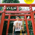 Dustin Wong Japan Tour 2014 – Early Summer – 浜松公演