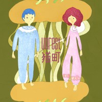 necomachi_poster