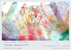 """""""Savage Imagination"""" Release Live in Nagoya"""