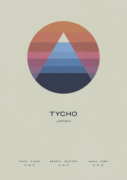 TYCHO_JAPAN_flyer_small