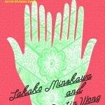 嶺川貴子 & Dustin Wong 関西&名古屋ツアー / 初の中国ツアー2015