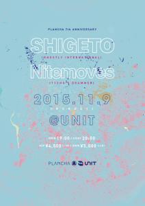 SHIGETO_NITEMOVES_1109