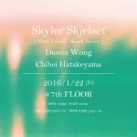 Skyler Skjelset (Fleet Foxes / Beach House) 来日公演