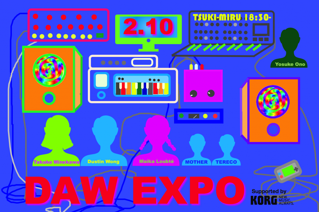 宅録EXPO_flyer_WEB