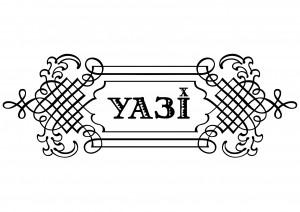 ya3i_logo