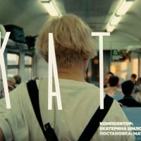 NVのアルバム『BINASU』から「KATA」のMVが公開!
