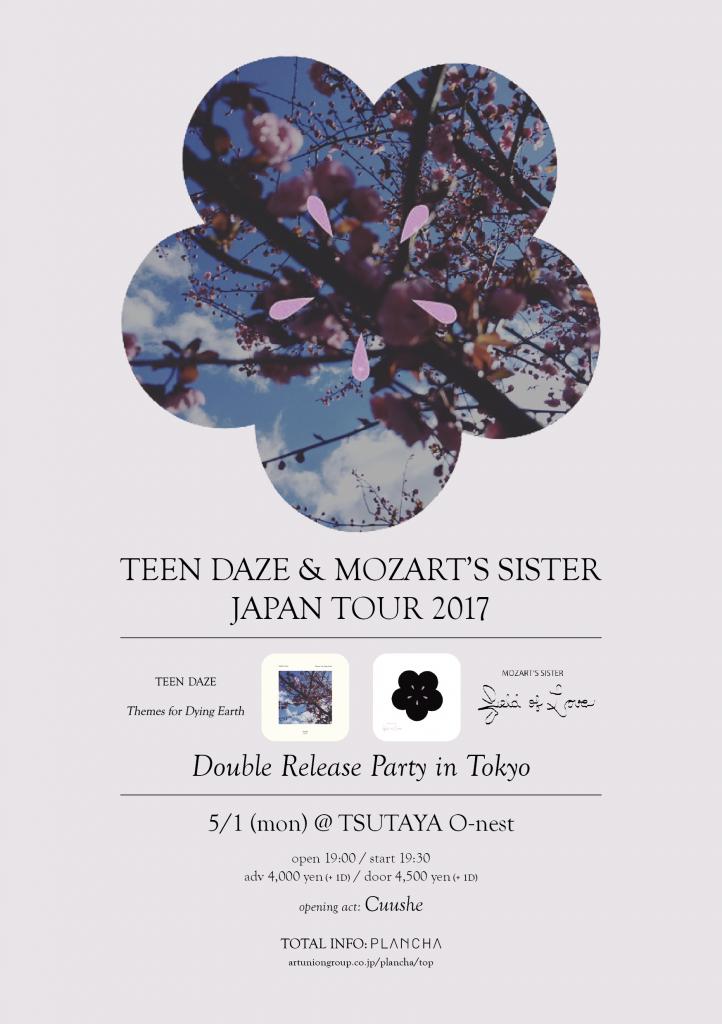 TD_MS_TOKYO1
