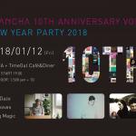 "PLANCHA 10th Anniversary Vol.0 ""New Year Party 2018"""