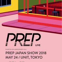 PREP待望の初来日公演 & ニューEP『Cold Fire』日本盤リリース決定!
