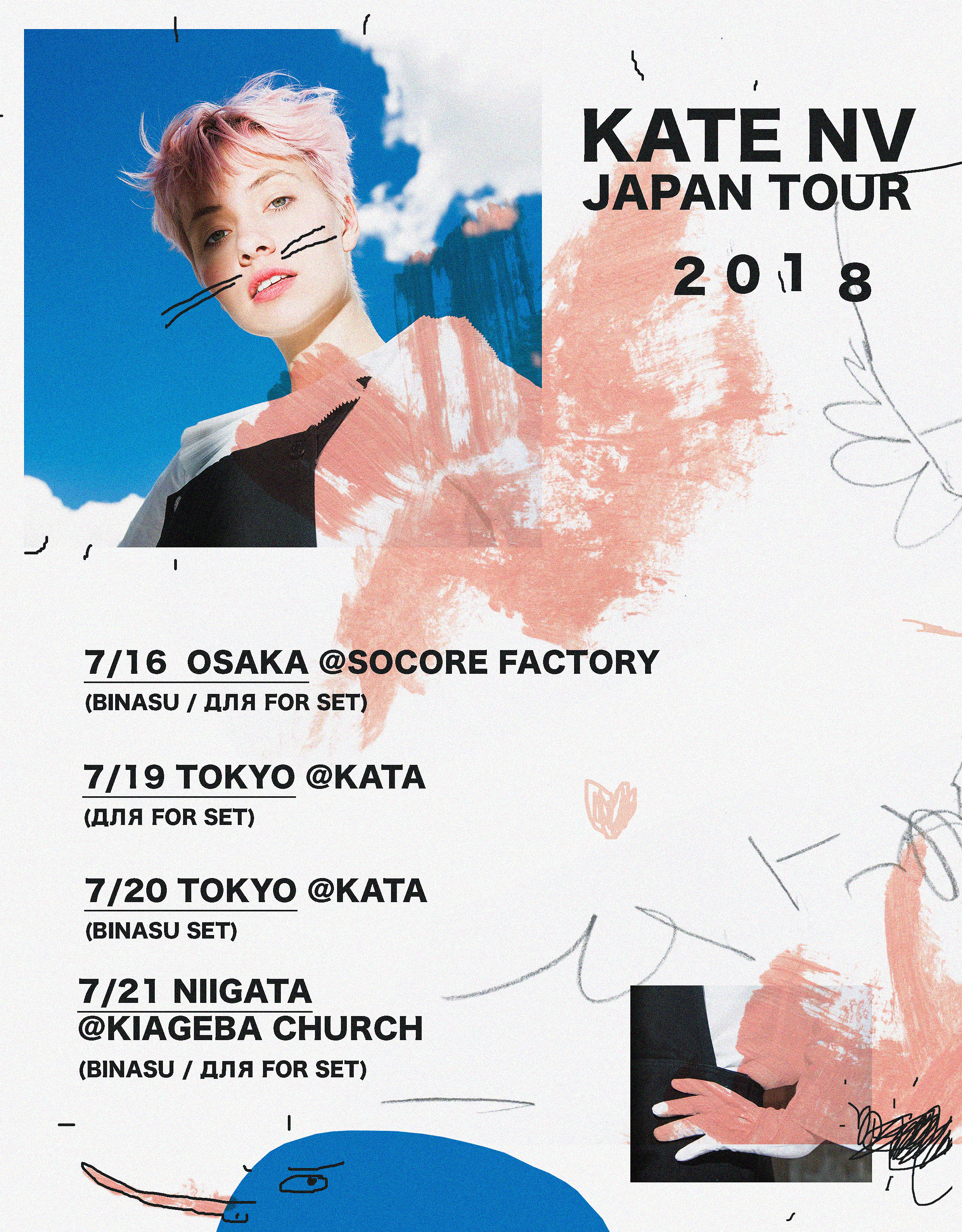 KATE NV JAPAN TOUR 2018