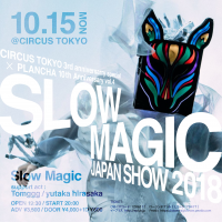 SLOW MAGIC JAPAN SHOW 2018