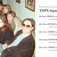 TOPS JAPAN TOUR 2018
