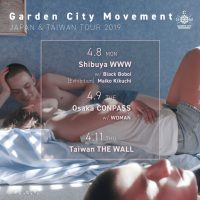 Garden City Movement Japan & Taiwan Tour 2019