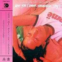 来日迫るGarden City Movementが日本愛溢れる新曲「Miss You (Under Shimokita Sky)」をリリース!