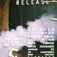 "Galcher Lustwerk来日決定!Sustain-Release presents ""S-R Meets Tokyo"""