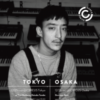 SHIGETO JAPAN TOUR 2019 – SHIGETO LIVE with Ian Fink –
