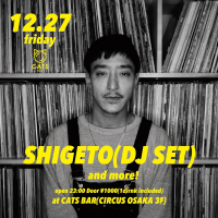 急遽決定!SHIGETO JAPAN TOUR AFTER PARTY