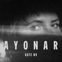 Kate NVのニュー・アルバム『Room for the Moon』のリリースが6/12に決定!先行ファースト・シングル「Sayonara」のMV公開!