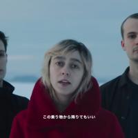 Braidsの新作『Shadow Offering』からハイライトとなる「Snow Angel」の日本語訳の歌詞付きのMVが公開