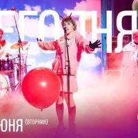 Kate NVが自国ロシアのトークショー『イヴニング・ウルガント』にて披露した「Telefon」のバンド編成でのパフォーマンスが公開!