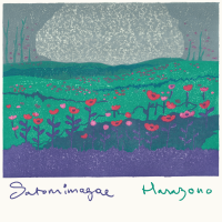 "SATOMIMAGAE ""Hanazono"" [ARTPL-151]"
