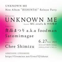 UNKNOWN MEの1st LP『BISHINTAI』のリリース・パーティにSatomimagaeの出演が決定