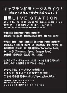 talk&live